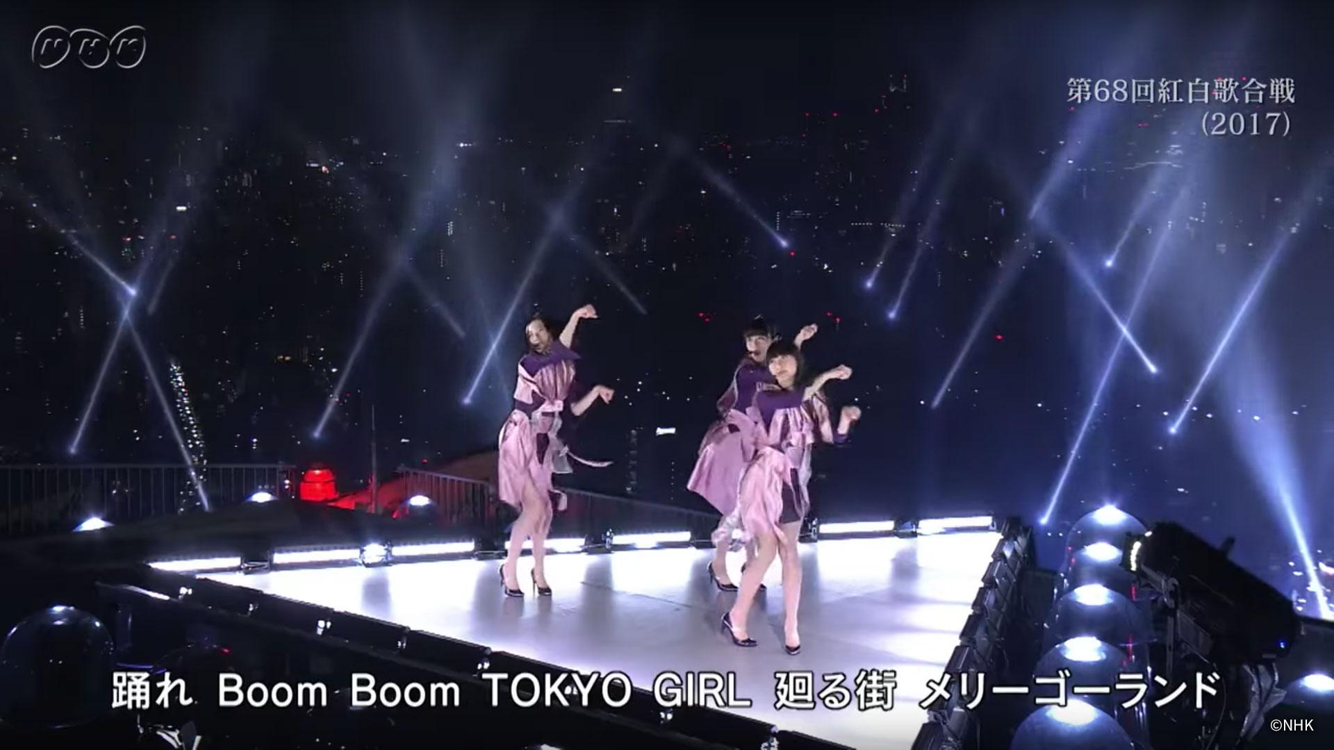 """第68回NHK紅白歌合戦 """"TOKYO GIRL"""""""