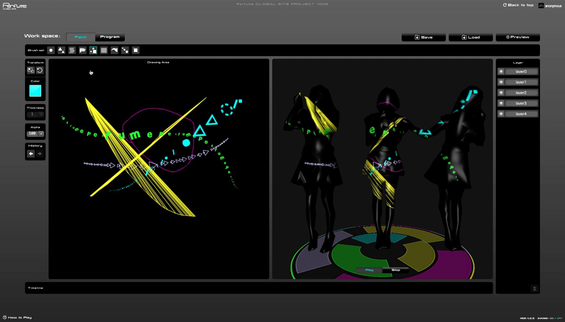 Perfume global site project #003