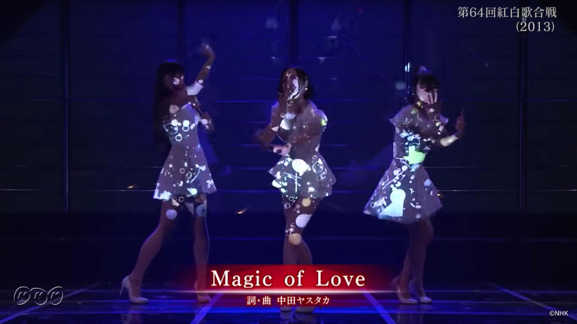 """第64回NHK紅白歌合戦 """"Magic of Love"""""""